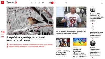 vgolos.com.ua