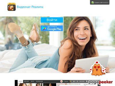 videochat.mya5.ru