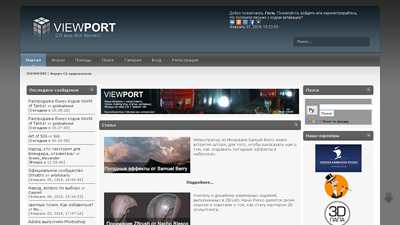 viewport.com.ua
