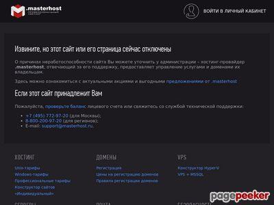 villakastel.ru