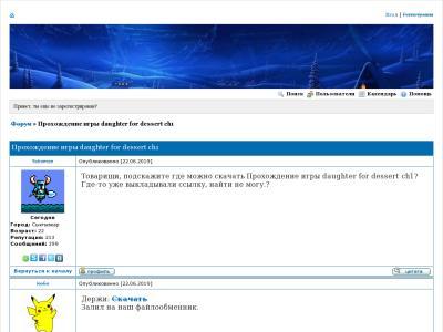 villo.adguardpc.ru