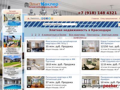 vip-realty-krasnodar.ru