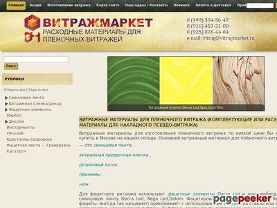 vitragmarket.ru