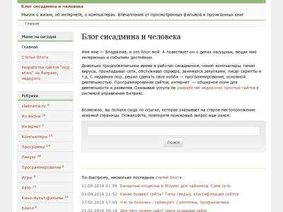 vladname.ru
