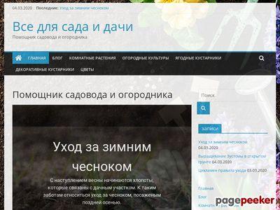 vseodache.ru