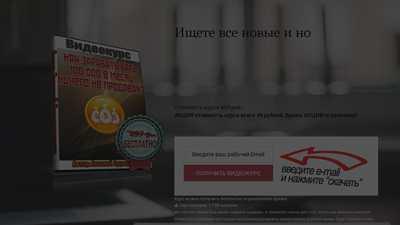 vsionam.ru