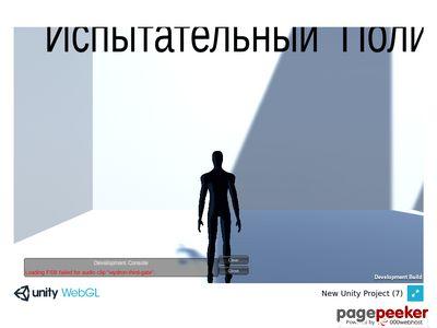 vvvpoooo.000webhostapp.com