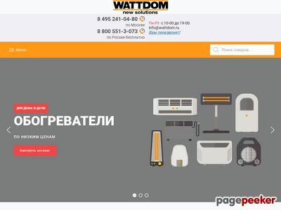 wattdom.gq