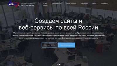webart45.ru