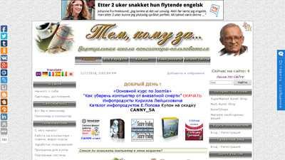 webpensionery.ru