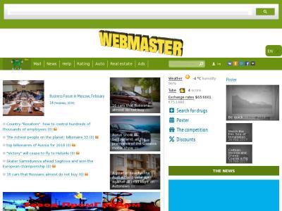 webpoiskovik.ru