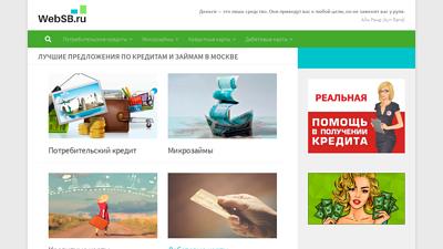 websb.ru