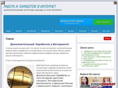 webstil.org