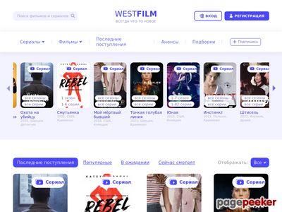 westfilm.online