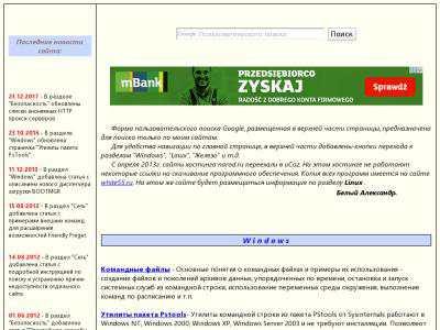 white55.narod.ru