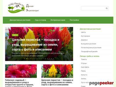 wiki-dacha.ru