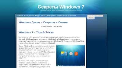 win7help.ru