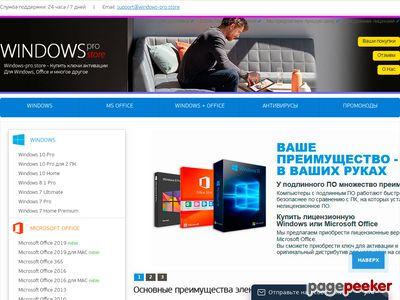 windows-pro.store