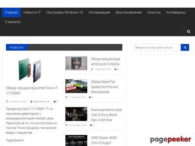 windowsabc.ru