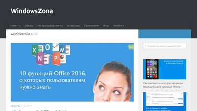 windowszona.ru