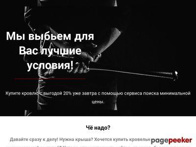 wizmag.ru