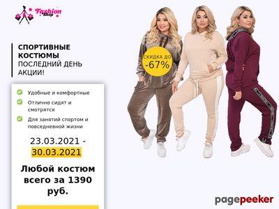 womencapes.ru
