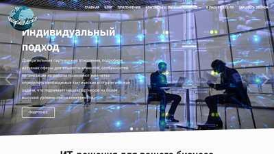 worldadmin.ru