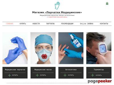 перчатки-медицинские.рф