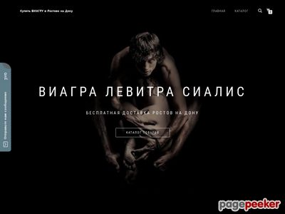 писькин-праздник.рф