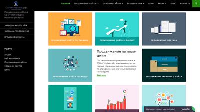 сайтвинтернете.рф