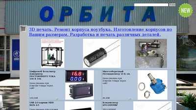 мариуполь.com.ua