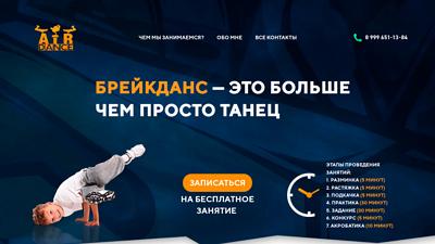 сочибрейк.рф