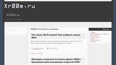 xr00m.ru