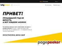 xsliteshops.ru
