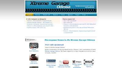 xtremeukraine.net