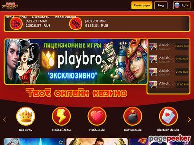 ya888ya-online.com