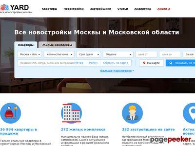 yard-msk.ru