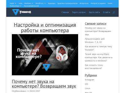 yhoome.ru