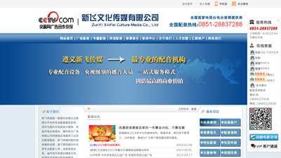 yinpinba.com