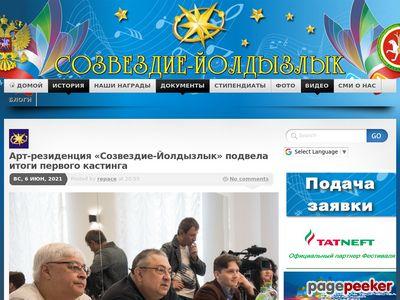 yold.ru
