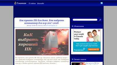 yoursputnik.ru