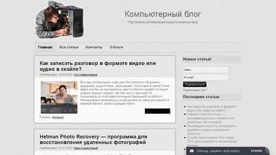 yroki-kompa.ru