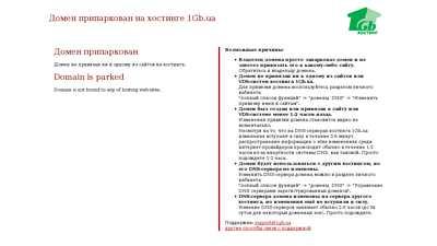 ytumyr.inf.ua