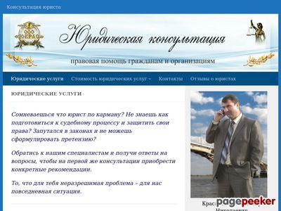 yukras.ru