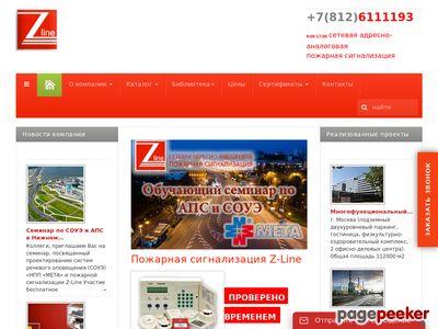 z-line.su