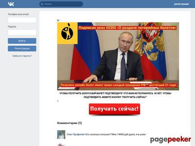 zaimionline24.ru