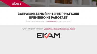 zalmanshop.com.ua