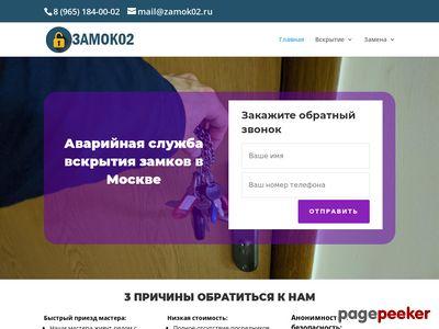 zamok02.ru