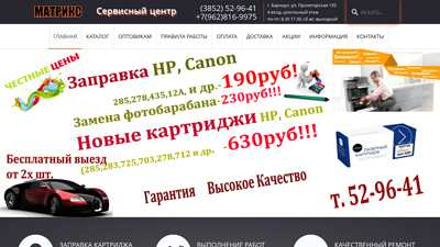 zapchasti-noutbook.ru