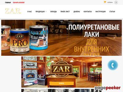 zarlaki.ru